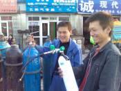 Beijing_Oxygen.jpg
